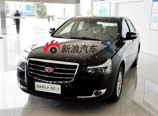 从去年的北京车展开始吉利新车曝光度很高