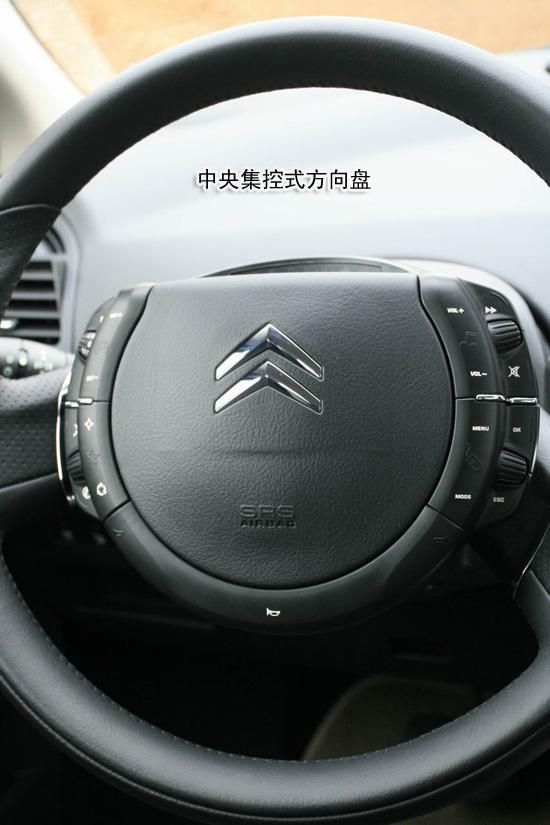 世嘉三厢中央集控式方向盘