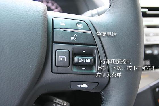 方向盘右侧控制