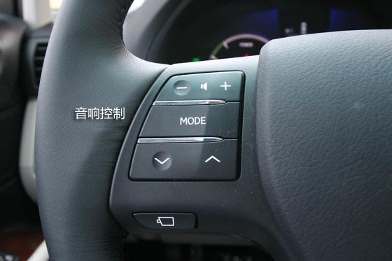 方向盘左侧控制