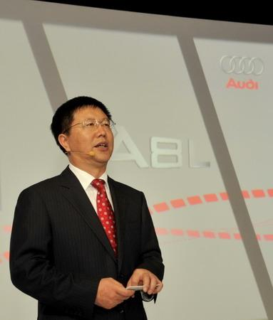 一汽-大众奥迪销售事业部执行副总经理张晓军先生宣布奥迪A8L 3.0 FSI正式上市