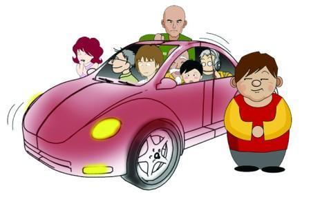 动漫 卡通 漫画 设计 矢量