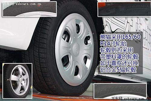 可以更换轮毂的165/60 R14寸轮胎