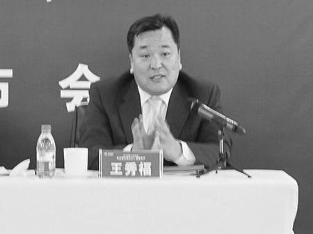 北京现代副总经理王秀福
