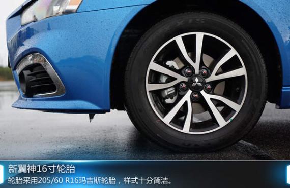 东南三菱新翼神推五款车型 外观配置小改高清图片