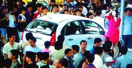 北京青年报2002年中国汽车十大汽车新闻