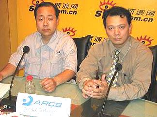 维修专家在线聊天实录上海通用赛欧