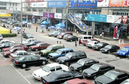 北京三环内大部分地区停车费拟涨为3元(组图)