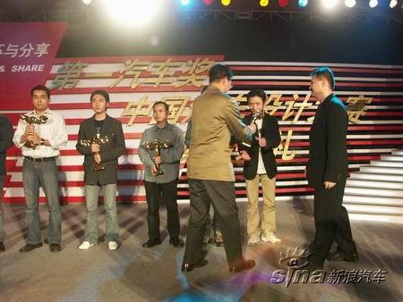 第一汽车奖中国汽车设计大赛颁奖晚会隆重举行