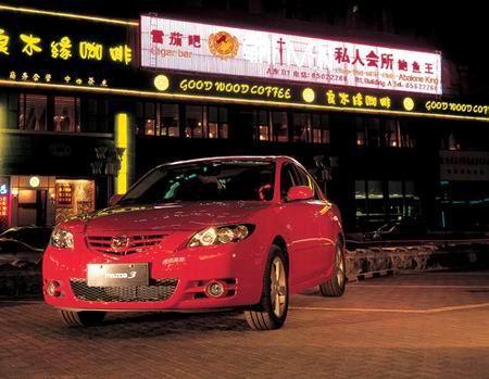紧凑型高性能轿车新Mazda3
