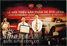 力帆520越南正式上市今年计划出口2000辆(图)