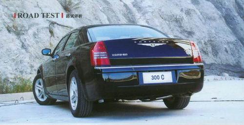 显贵试驾国产克莱斯勒300C(图)