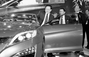 广州市长试驾自主品牌概念车(图)
