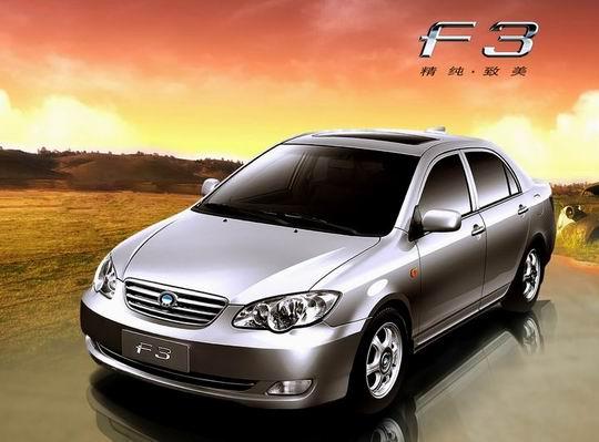 比亚迪F3新白金版心动上市售价5.68万-9.68万