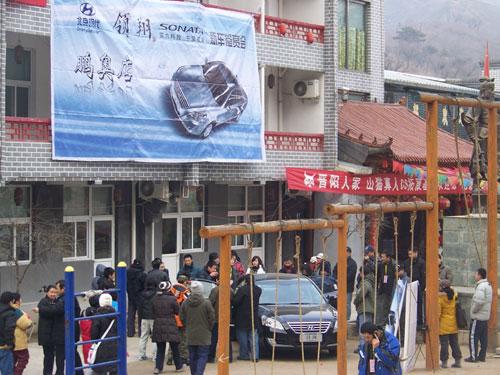 北京现代展开SONATA•领翔车友户外体验活动