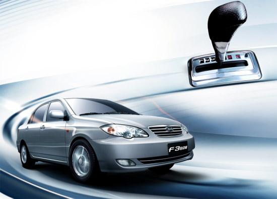 比亚迪F3自动挡本月上市定价9万元以内(图)