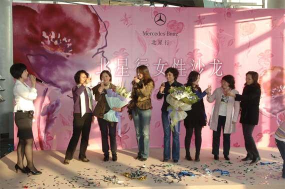 北京经销商特色营销打造美丽推出女性沙龙