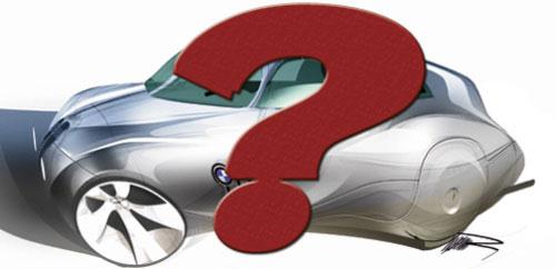 宝马宣布都市混合动力电动汽车计划