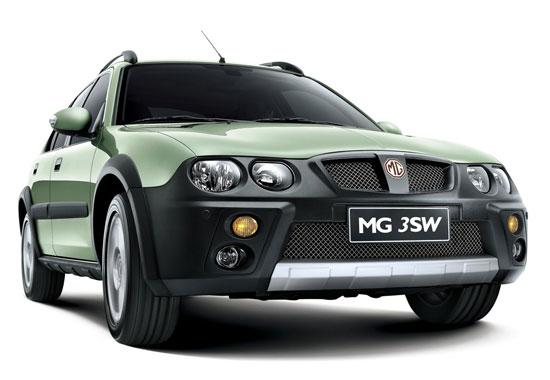 名爵MG3最高优惠7000元1.4L舒适型售7.48万