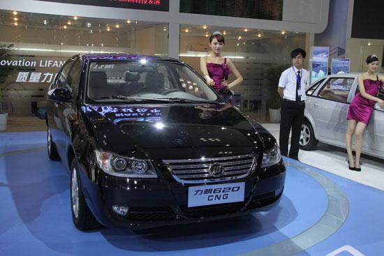 新款双燃料力帆620亮相重庆车展售价7.28万元
