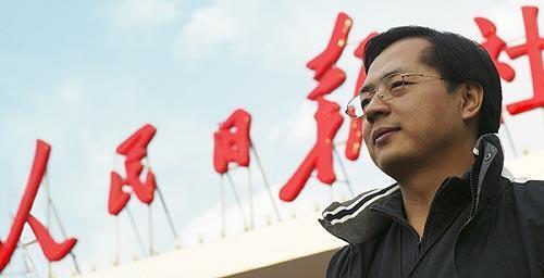 """""""新浪年度车2010""""评选评委:王政"""