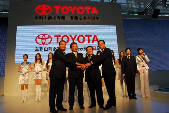广汽丰田将导入和生产混合动力凯美瑞