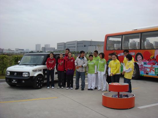 第四届NISSAN杯交通安全知识总决赛落幕
