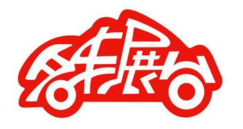 武汉电视台新闻综合频道《名车展台》栏目