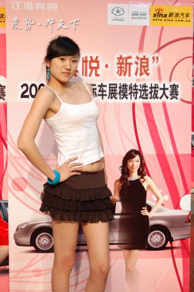 大赛济南赛区前15名图片    2008年3月2日,上百名青春靓丽的模特选手