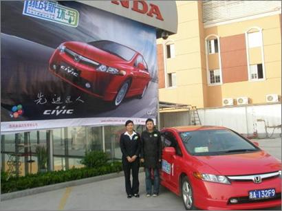 杭州站图片