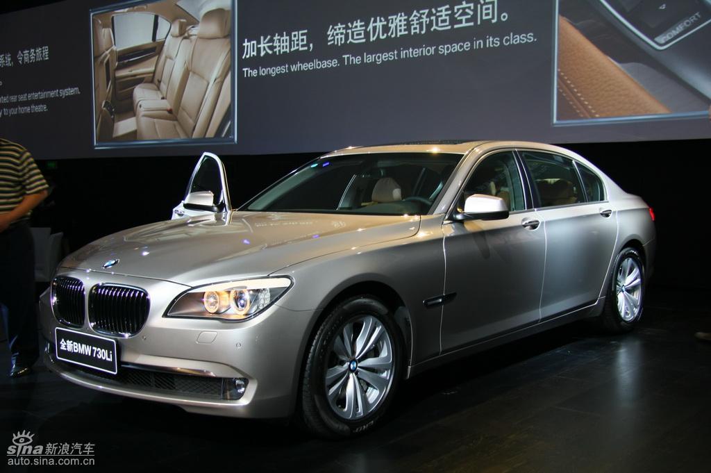 全新BMW730Li
