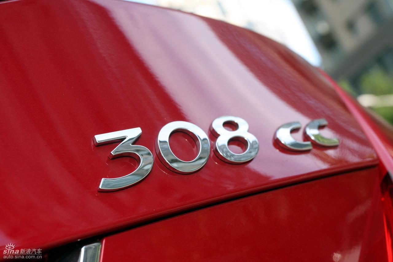 标致308CC外观实拍图