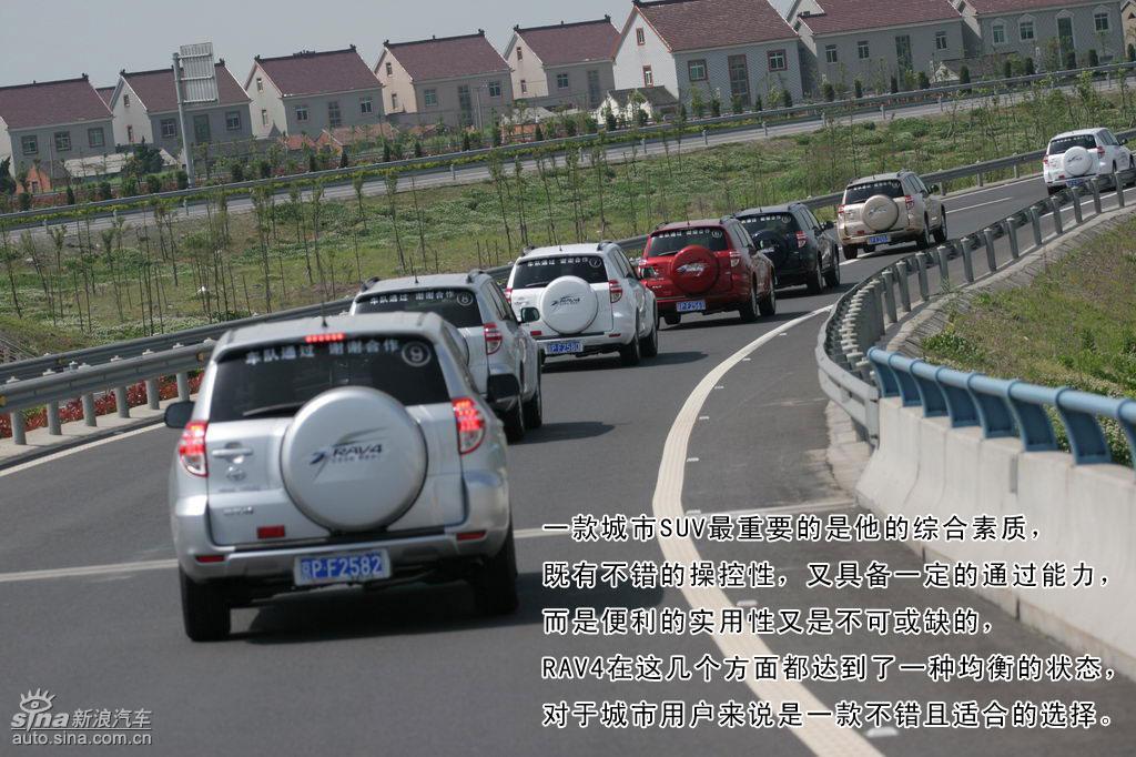 一汽丰田RAV4详细图解
