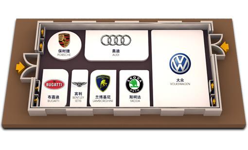 北京车展|E5馆