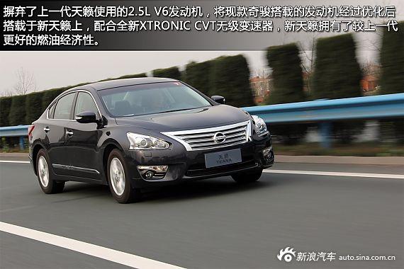 新浪汽车试车图解东风日产新世代天籁