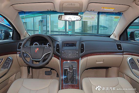 2015款荣威950 1.8T基本型
