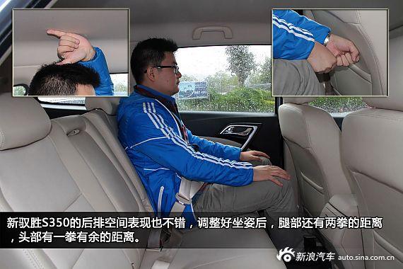 诚意之作 新浪汽车试车图解江铃新驭胜S350