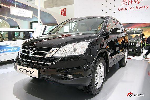 东风本田CR-V