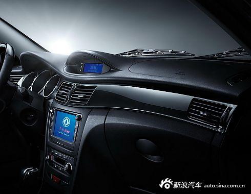 2013款东风风神S30官方图