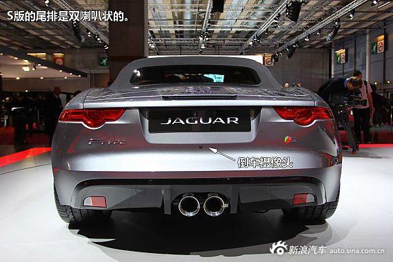 2012巴黎车展热点新车图解之捷豹F-TYPE
