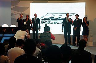 大众六品牌共推跑车文化