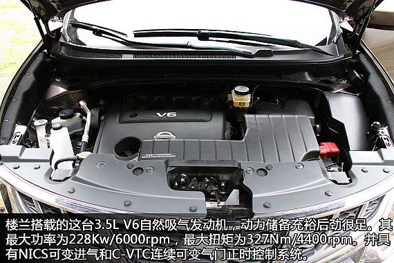 东风日产楼兰底盘与引擎