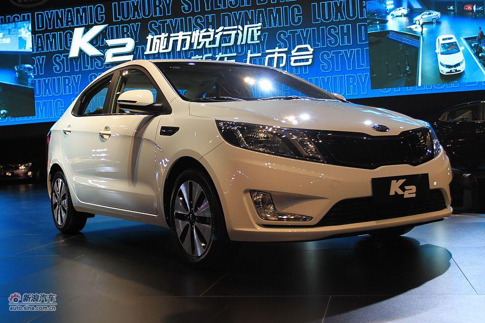 K2上市现场新车展示