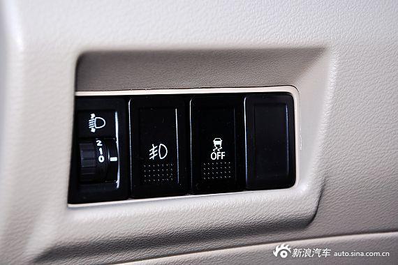 2015款启悦1.6L自动尊享型