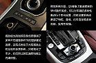 热点车型相对论 2014款奥迪Q5对比揽胜极光