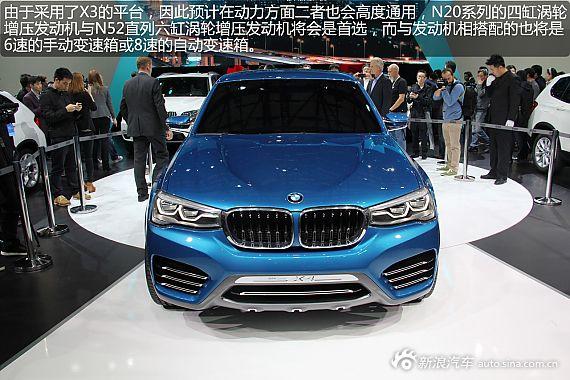 新浪汽车图解全球首发车型Concept X4