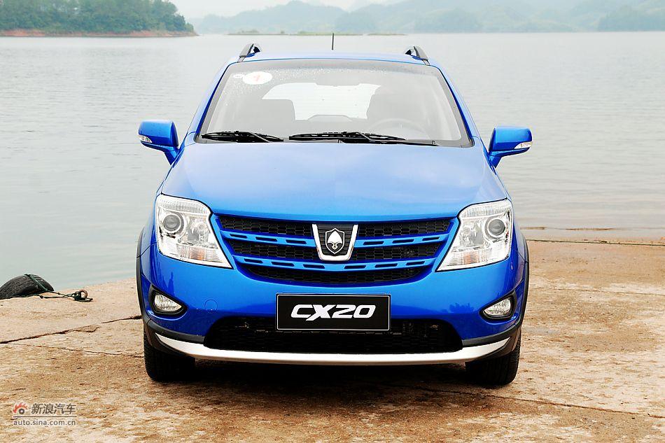长安CX20全系购车送2000元精品现齐全车