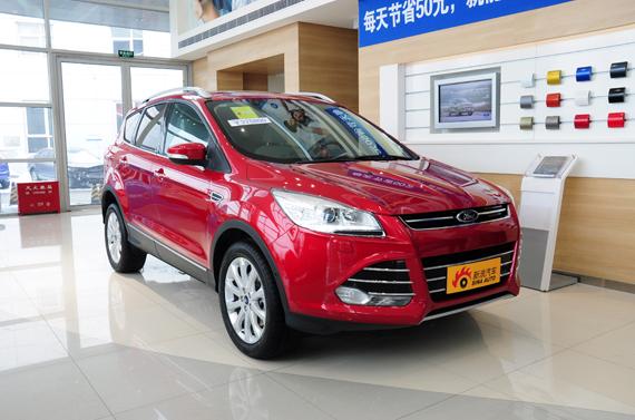 福特翼虎将推1.5T版车型专供中国销售