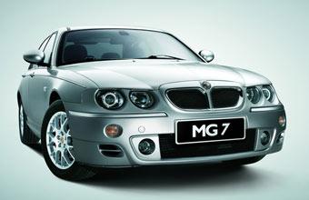 MG 7系