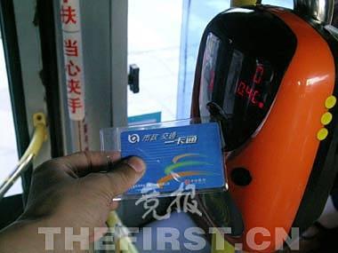 每加10公里1元刷卡可8